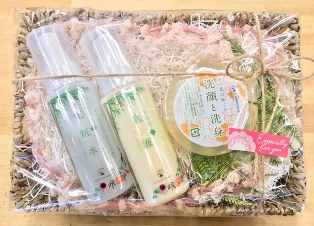 木の花の咲くや 洗顔と洗身ソープ